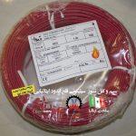 سیم نسوز دو روکش قلع اندود 200 درجه سانتیگراد BLF ایتالیا مدل BLFHRW1100