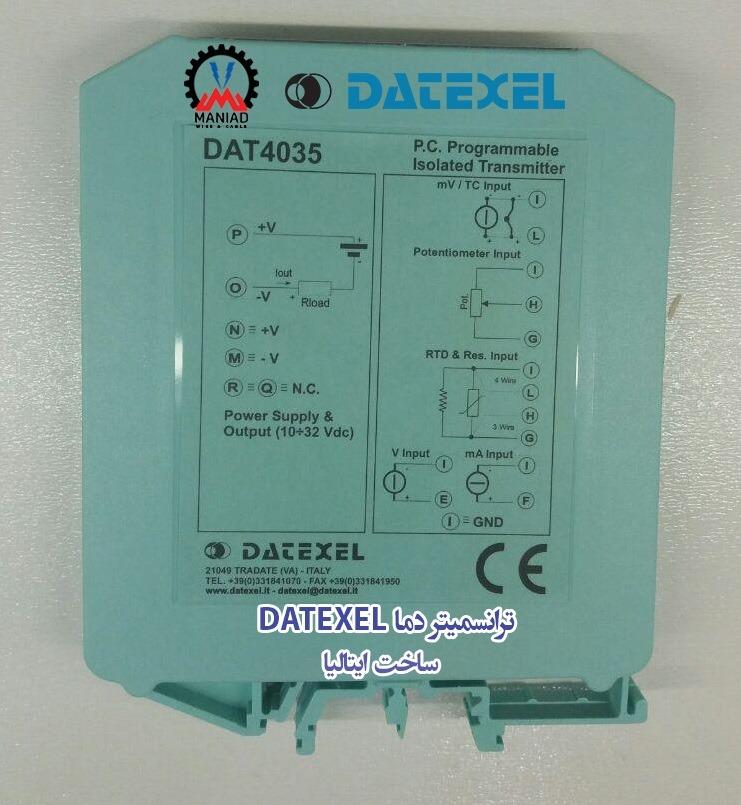 dat4035-1