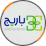Barij-Essence-Pharmacy