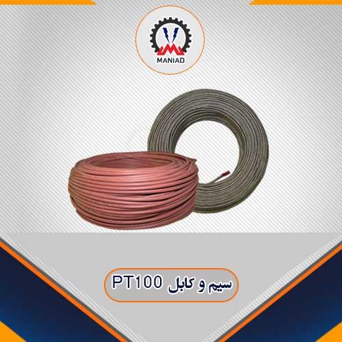 سیم و کابل PT100