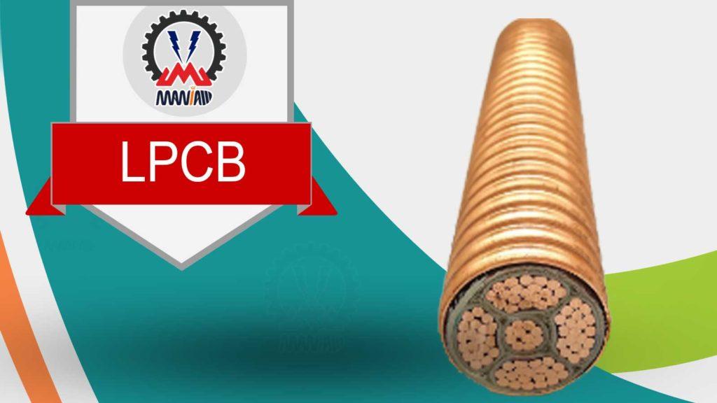 گواهینامه LPCB